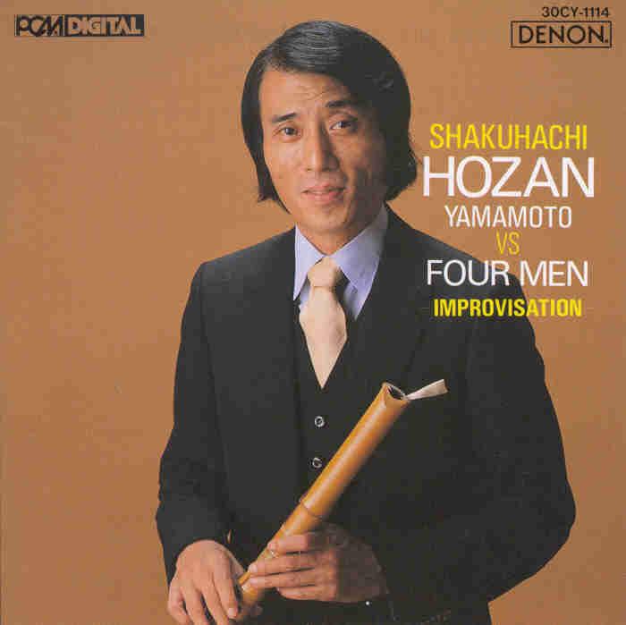 Hozan Yamamoto Net Worth
