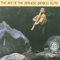 Art of the Japanese Bamboo Flute, The