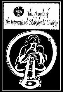 International Shakuhachi Society Annals Volume 2