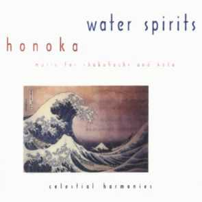 Water Spirits - Honoka
