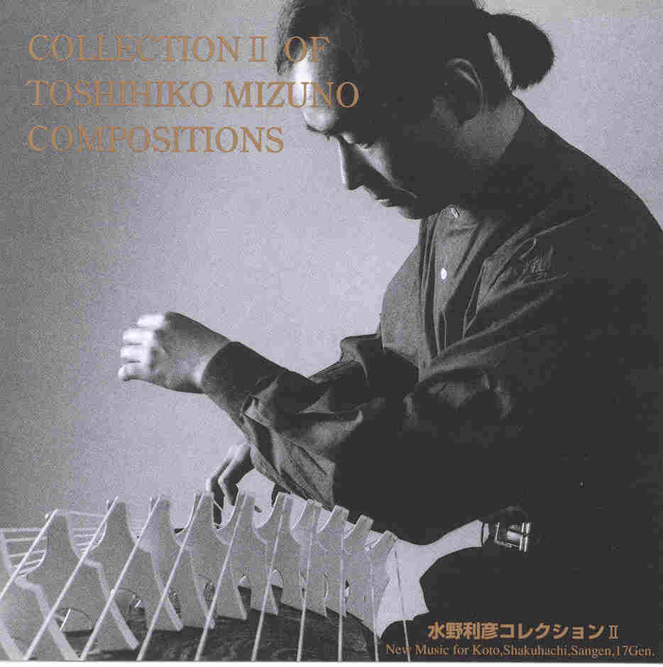 Collection II of Toshihiko Mizuno Composition