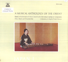 Musical Anthology of the Orient, Unesco Collection Vol 1