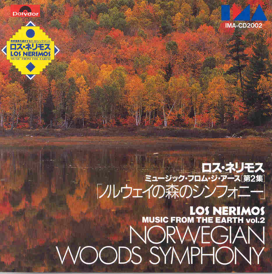 Los Nerimos Music from the Earth Volume 2 Norwegian Woods Symphony