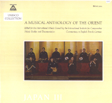 Musical Anthology of the Orient, Unesco Collection Vol 3