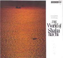 World of Shakuhachi, The
