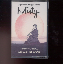Misty - Japanese Magic Flute