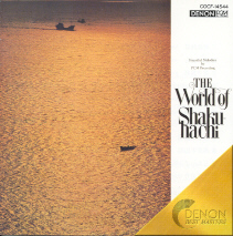 World of Shakuhachi