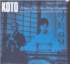 Koto - Music of the One-String Ichigenkin