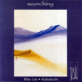 Searching - Yearning for the Bell Volume 7