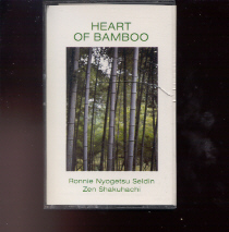 Heart of Bamboo, The