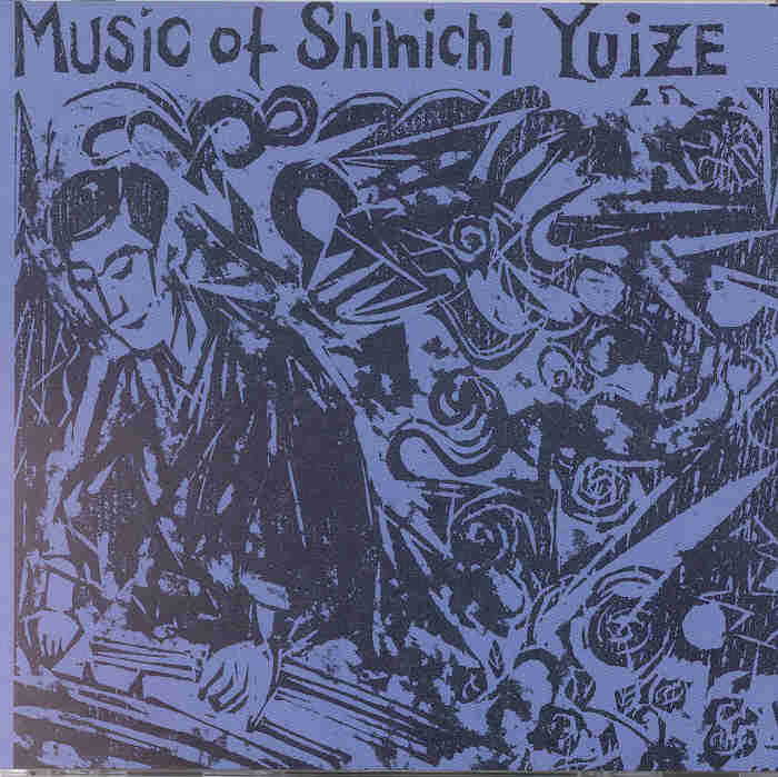Music of Shinichi Yuize - Disc 04