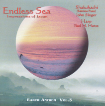 Endless Sea - Impressions of Japan