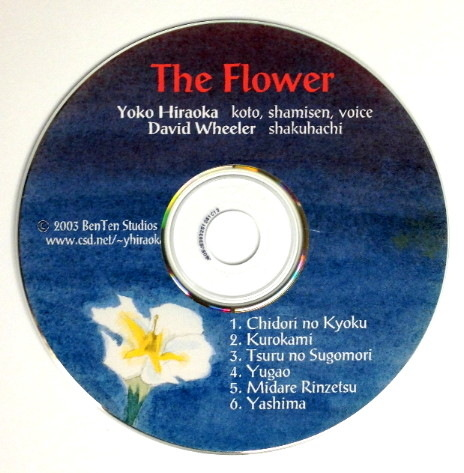 The Flower - Yoko Hiraoka and David Wheeler