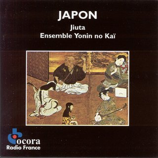 Yonin no Kai Ensemble - Japan Jiuta