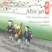 Min'yo - Folk Song from Japan - Takahashi Yujiro and friends