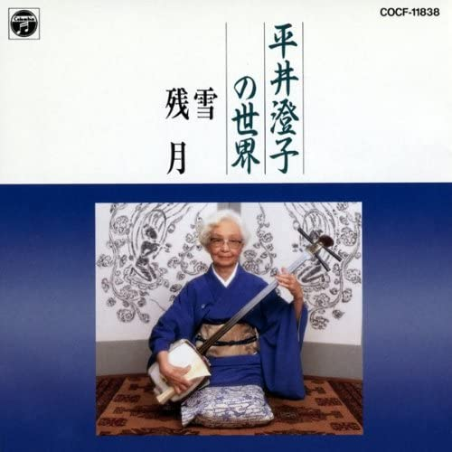 Ray Brooks - Hollow Bell: Zen Shakuhachi