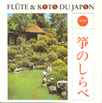 Flute and Koto of Japan