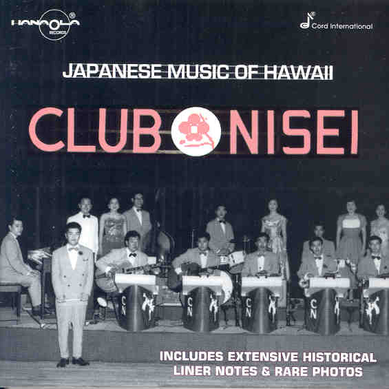 Japanese Music of Hawaii