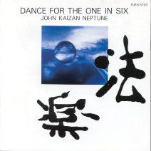 Dance for the One in Six