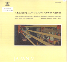 Musical Anthology of the Orient, Unesco Collection Vol 5