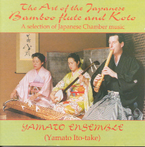 Art of the Japanese Bamboo Flute and Koto