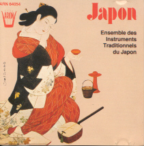 Japan - Ensemble of Traditional Instruments of Japan
