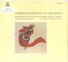 Musical Anthology of the Orient, Unesco Collection Vol 2