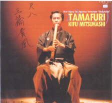 Tamafuri - New Aspect for Japanese Instrument Shakuhachi