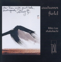 Autumn Field - Yearning for the Bell Volume 4