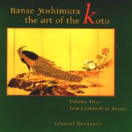 Art of the Koto - Volume II