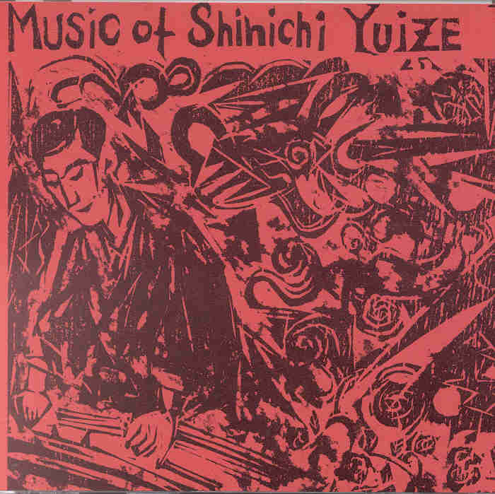 Music of Shinichi Yuize - Disc 10