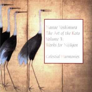 Art of the Koto - Volume III