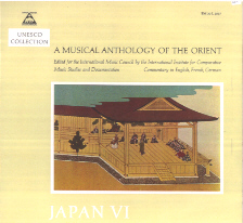 Musical Anthology of the Orient, Unesco Collection Vol 6