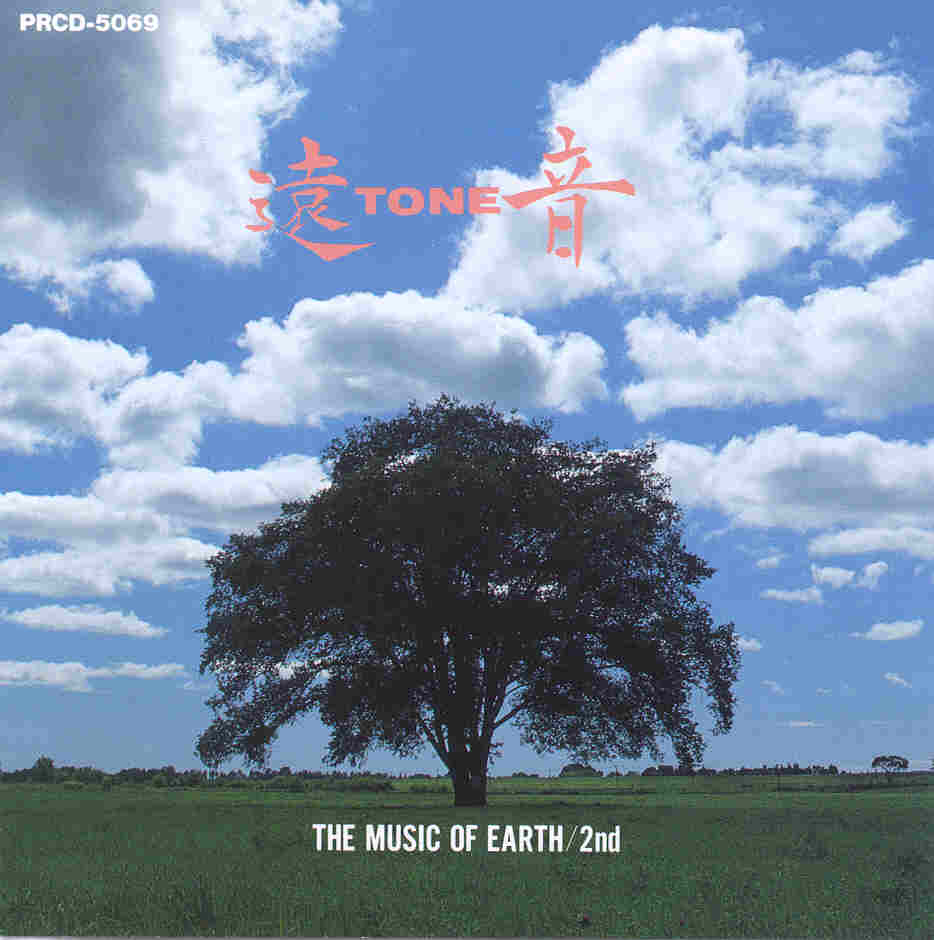 Tone - The Music of Earth 2nd