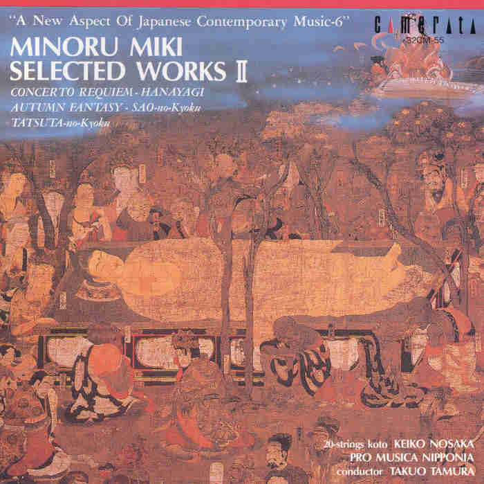 Minoru Miki Selected Works II