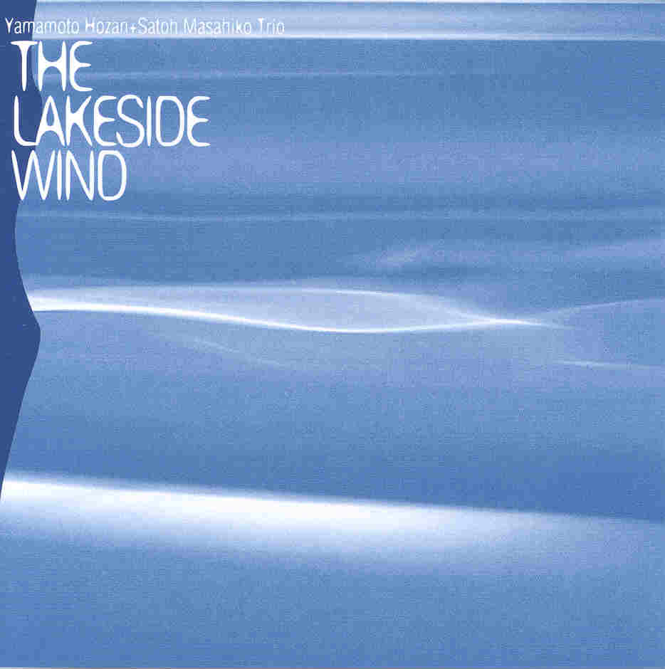 Lakeside Wind, The