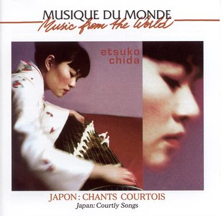 Japan - Courtly Songs