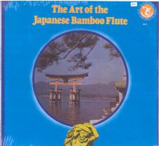 Art of the Japanese Bamboo Flute, The (Olympic)