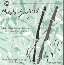 Makoto Shinjitsu - with a heart of true sincerity