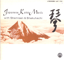 Japanese Koto Music with Shamisen and Shakuhachi