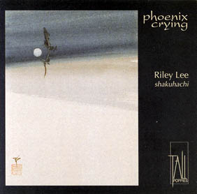 Phoenix Crying - Yearning for the Bell Volume 6
