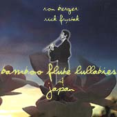 Bamboo Flute Lullabies of Japan