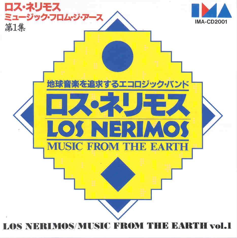 Music from the Earth
