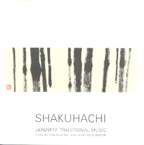Shakuhachi - Japanese Traditional Music