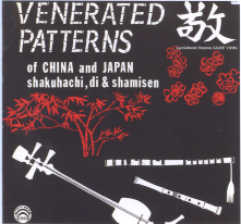 Venerated Patterns