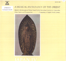 Musical Anthology of the Orient, Unesco Collection Vol 4