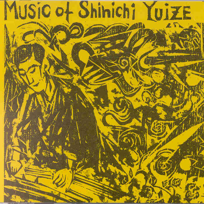Music of Shinichi Yuize - Disc 01