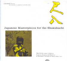 Japanese Masterpieces for the Shakuhachi (LP)