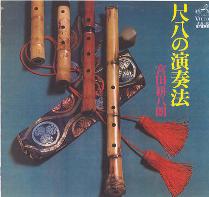 Shakuhachi Interpretations
