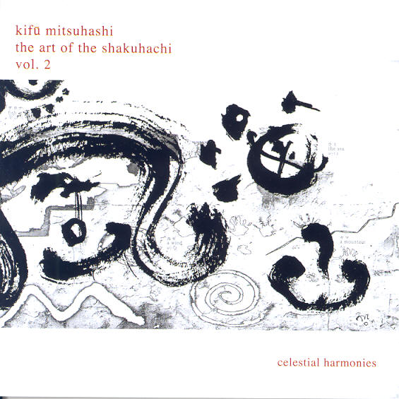 Art of the Shakuhachi Vol II